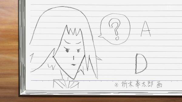 「氷菓」6話感想 画像 (66)
