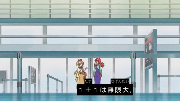 「アイカツフレンズ!」72話感想 (101)