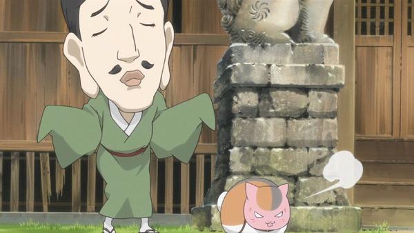 「夏目友人帳 伍」 (30)