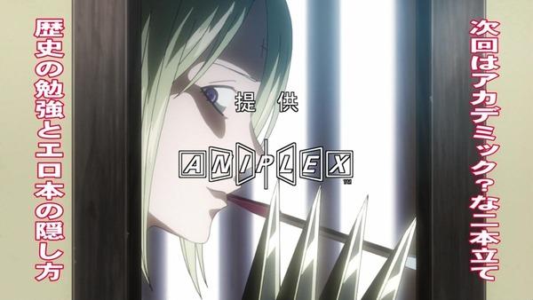 銀魂゜ (51)