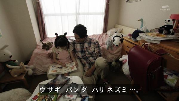 「仮面ライダービルド」41話感想 (54)
