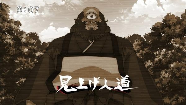 「ゲゲゲの鬼太郎」6期 2話感想 (13)