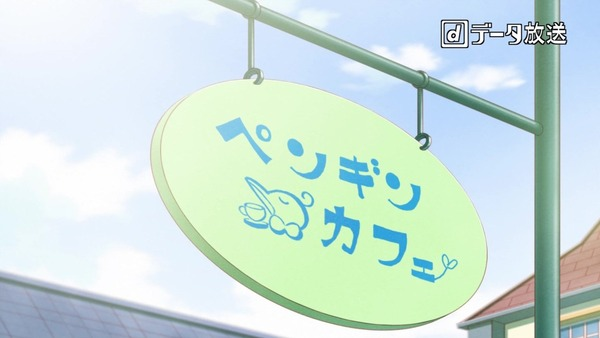 「アイカツフレンズ!」1話 (4)