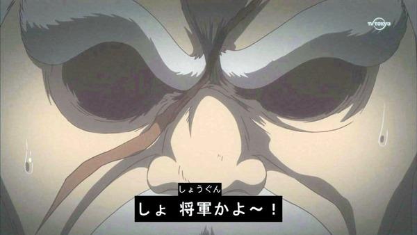 銀魂゜ (103)