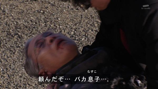 「仮面ライダービルド」33話感想 (79)
