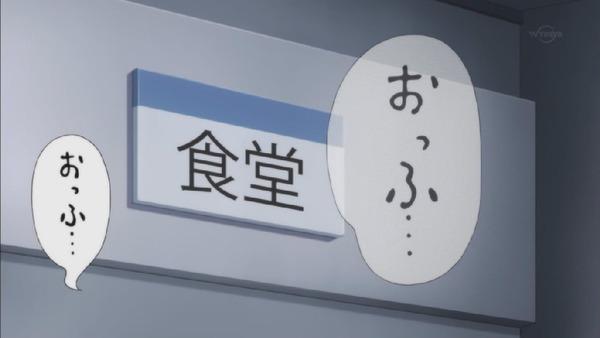 「斉木楠雄のΨ難」2期 4話 (29)