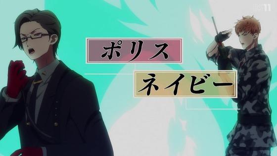 「ヒプノシスマイク」第1話感想 画像 (62)