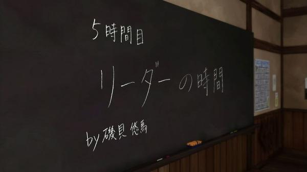 「暗殺教室」第2期 5話 (42)