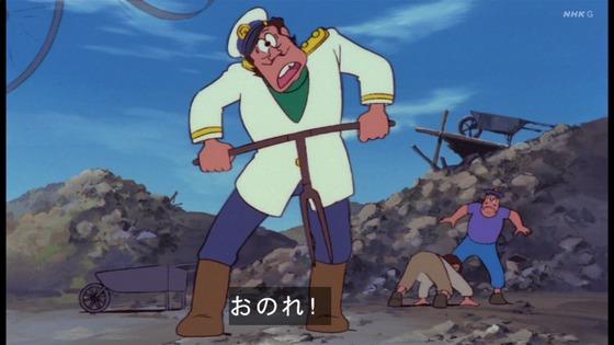 「未来少年コナン」第3話感想 画像 (84)