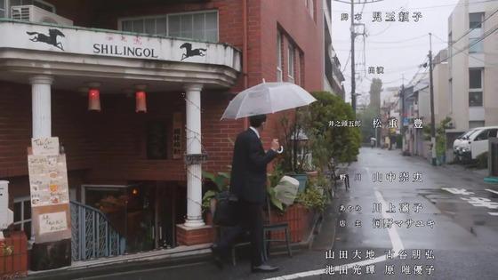 「孤独のグルメ Season9」11話感想 (123)