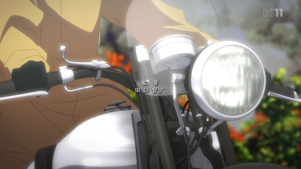 「キノの旅」10話 (1)