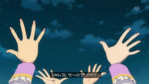 「アイカツスターズ!」第55話 (66)