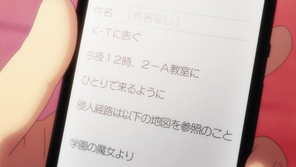 「Rewrite(リライト)」1話感想 (48)