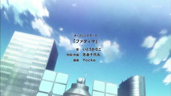 「シュタインズ・ゲート ゼロ」14話感想 (24)