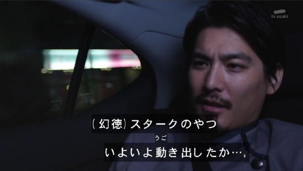「仮面ライダービルド」3話 (63)
