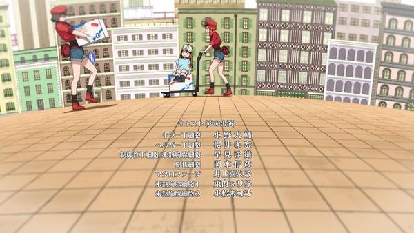 「はたらく細胞」9話感想 (47)