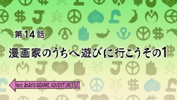 「ジョジョの奇妙な冒険 ダイヤモンドは砕けない」13話 (48)