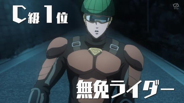 「ワンパンマン」15話(2期 3話)感想 (21)