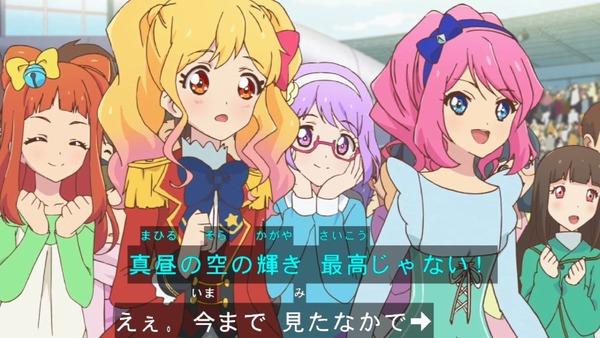 「アイカツスターズ!」第94話 (68)