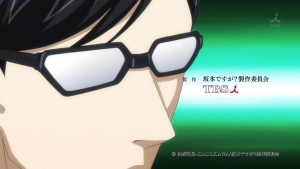 「坂本ですが?」10話感想 (3)