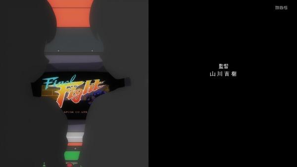 「ハイスコアガール」24話感想 画像  (85)