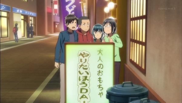 「ヒナまつり」5話感想 (34)