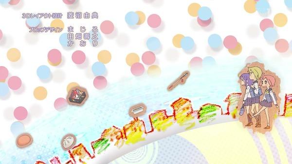 「ゆゆ式」7話感想  (230)