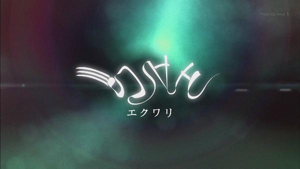 「正解するカド」6話 (35)
