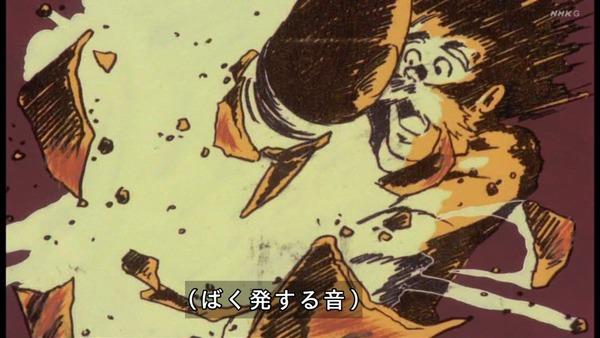 「未来少年コナン」第1話感想 画像 (133)