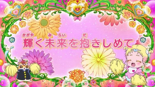 「HUGっと!プリキュア」49話感想 (7)