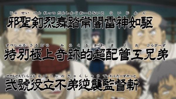 銀魂゜ (41)