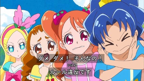「キラキラ☆プリキュアアラモード」25話 (22)
