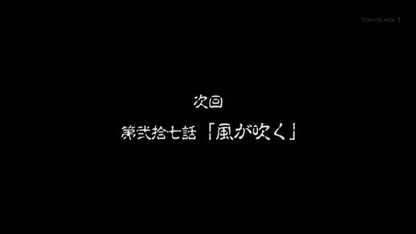 うしおととら (45)
