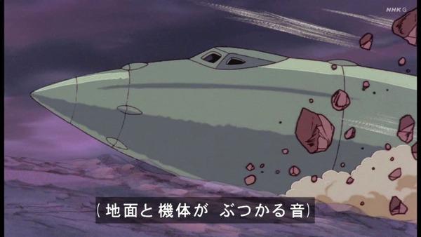 「未来少年コナン」第2話感想 画像  (22)
