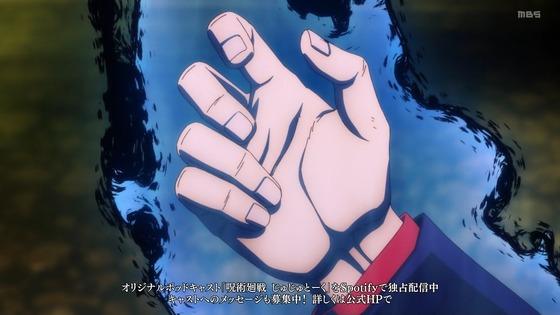 「呪術廻戦」19話 (77)