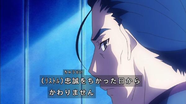 「HUGっと!プリキュア」39話感想 (17)