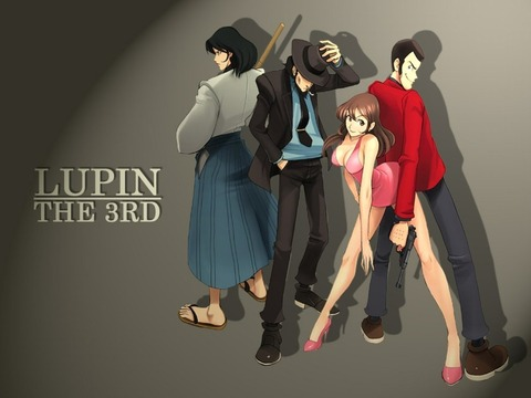 lupin-04