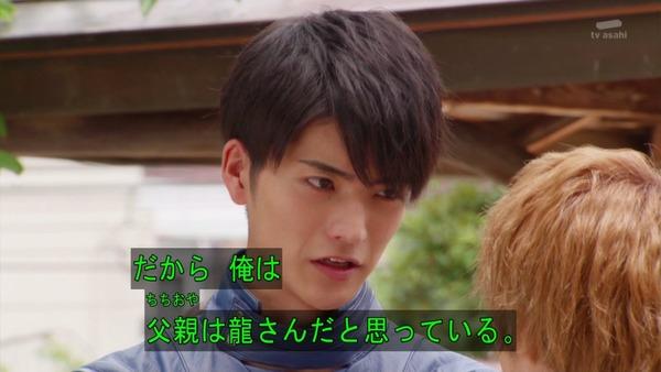 「仮面ライダーゴースト」39話 (21)