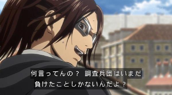 「進撃の巨人 Season3」(3期 4話)41話感想 (42)
