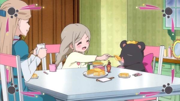 ユリ熊嵐 (4)