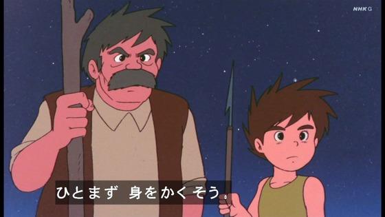「未来少年コナン」第18話感想 画像 (32)