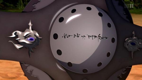 FGO 5話感想 (16)