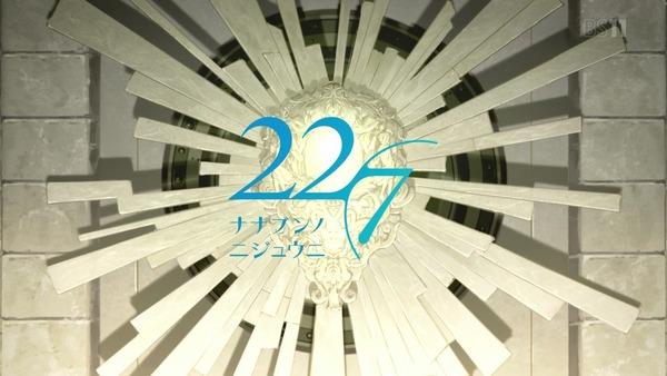 「227(ナナブンノニジュウニ)」第1話感想 画像 (9)