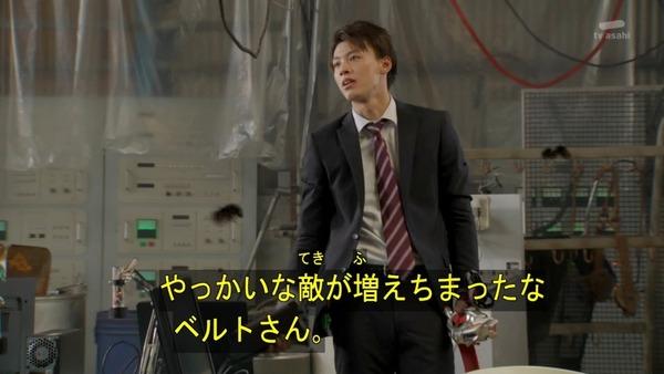 仮面ライダードライブ (27)