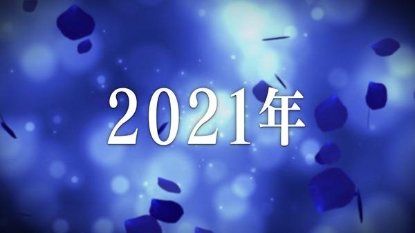 「BanG Dream!(バンドリ!)」 (1)