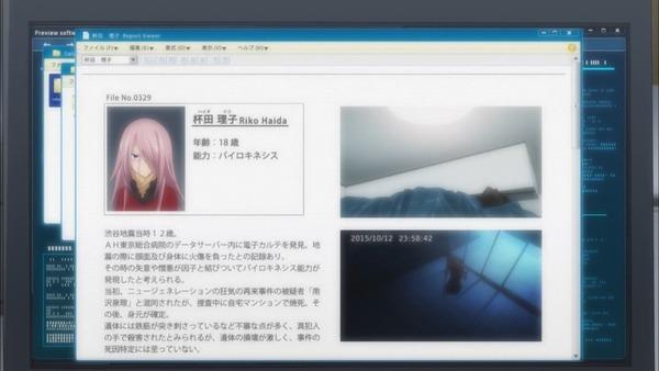 「CHAOS;CHILD(カオスチャイルド)」9話 (45)