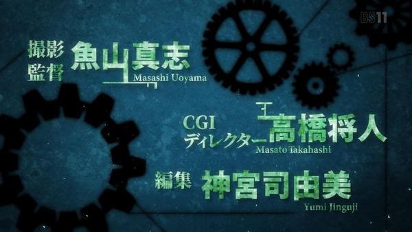 「からくりサーカス」1話感想 (11)