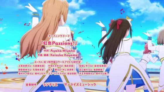 「ラブライブ!虹ヶ咲学園」第2話感想 画像  (43)