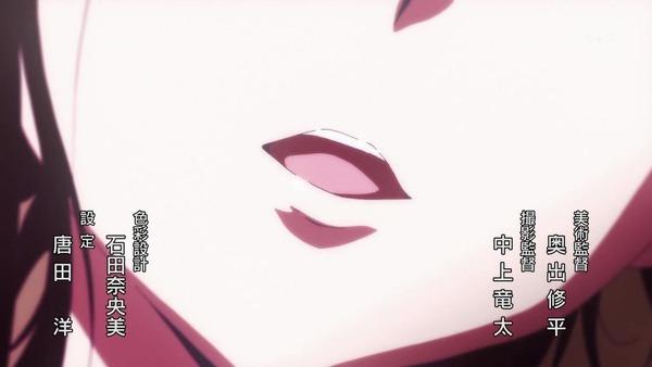 「氷菓」第3話感想 画像  (4)