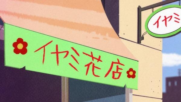 「おそ松さん」2期 18話 (51)